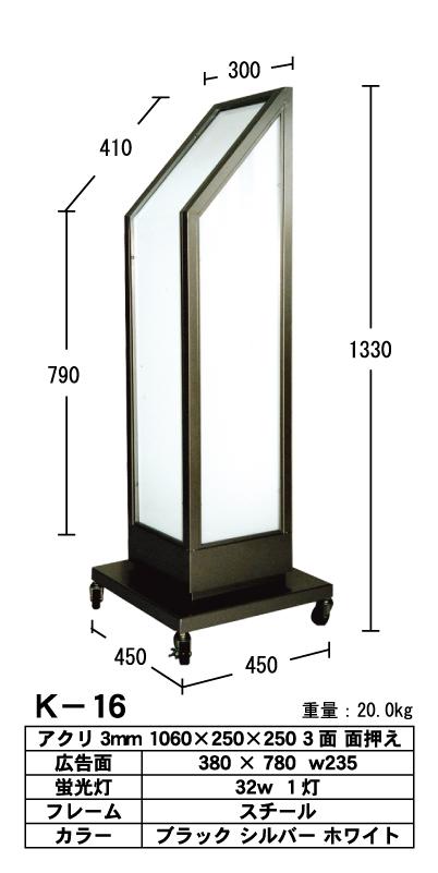 看板 矢印型の電飾看板 デザインシート込 HK-16