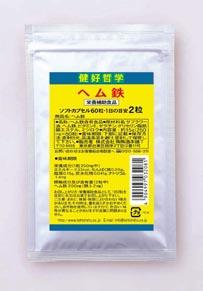 女性は特に積極的に補給したい 日本正規代理店品 18%OFF 健康に大切な成分です 250mg×60粒 ヘム鉄