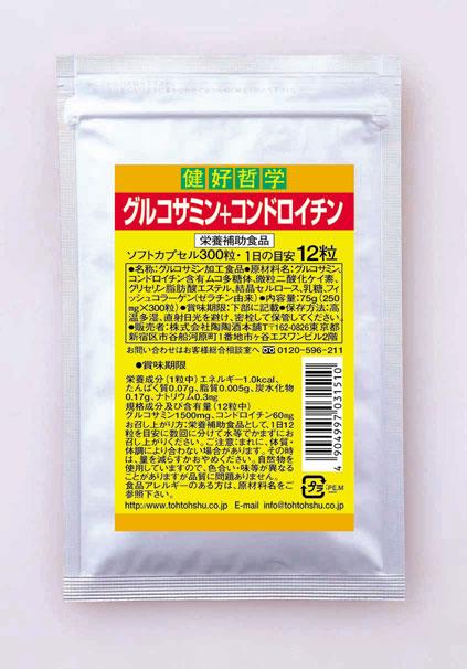 Glucosamine + Chondroitin
