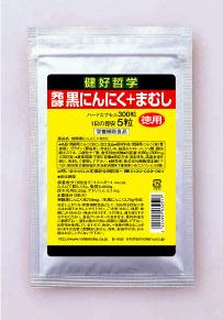 発酵黒にんにく+まむし(徳用)