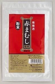 厳選したマムシだけを使用 より安全で安心な健康食品 赤まむし粉末 smtb-s 徳用 ご注文で当日配送 60g×2袋 低廉