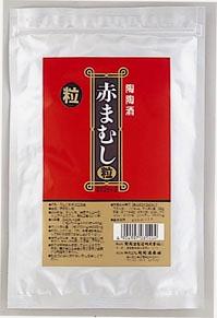 赤まむし粒(徳用)【250mg×240粒×2袋】【smtb-s】