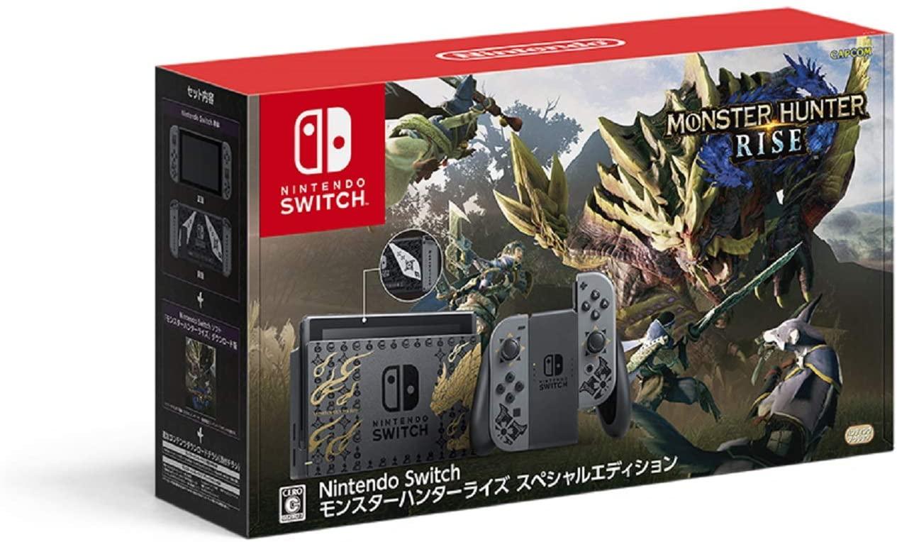 感謝価格 新品未開封 Nintendo Switch モンスターハンターライズ スペシャルエディション 優先配送