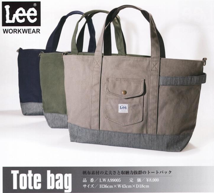 新登場 送料無料 Lee workwear 帆布素材で大変丈夫 収納力抜群 トートバック Lee LWA99005