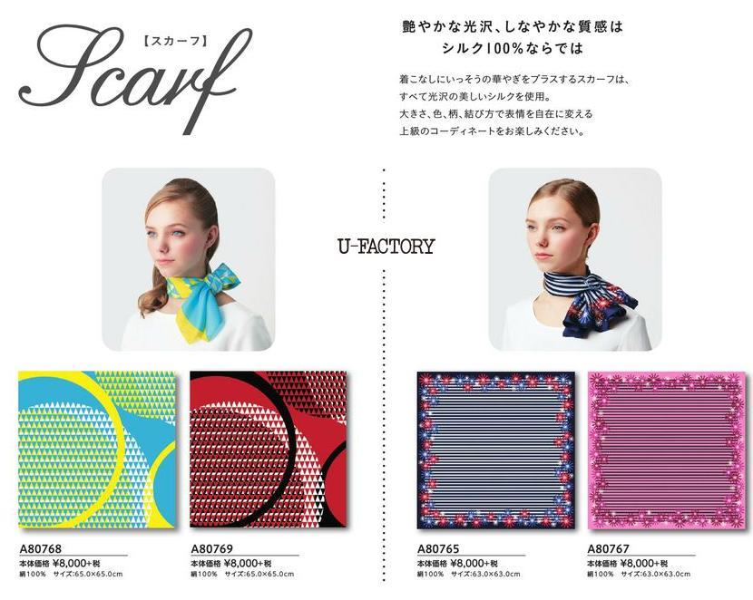 襟元を華やかに飾るスカーフ (ユーファクトリー) U-FACTORY A80768 A80769 A80765 A80767