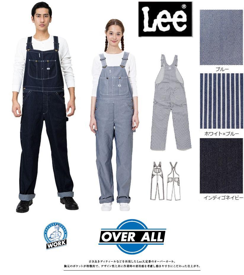 新登場  Lee workwear  オーバーオール 古き良き時代を現代に 胸元のポケットがアクセント 男女兼  Lee LWU39002