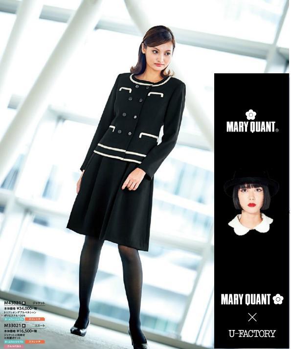 MARY QUANT × U-FACTORY コラボ商品 白と黒は相思相愛 ジャケットとスカートのセット M43021 M33021 マリークヮント ユーファクトリー
