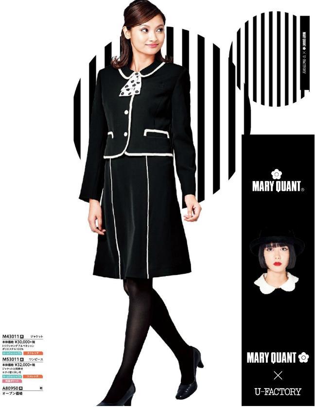 MARY QUANT × U-FACTORY コラボ商品 白と黒は相思相愛 ジャケットとワンピースの2点セット M43011 M53011 マリークヮント ユーファクトリー