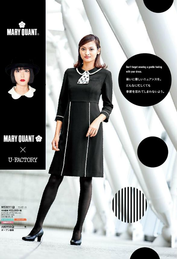 MARY QUANT × U-FACTORY コラボ商品 白と黒は相思相愛 ワンピース M53011 マリークヮント マリクワ ユーファクトリー