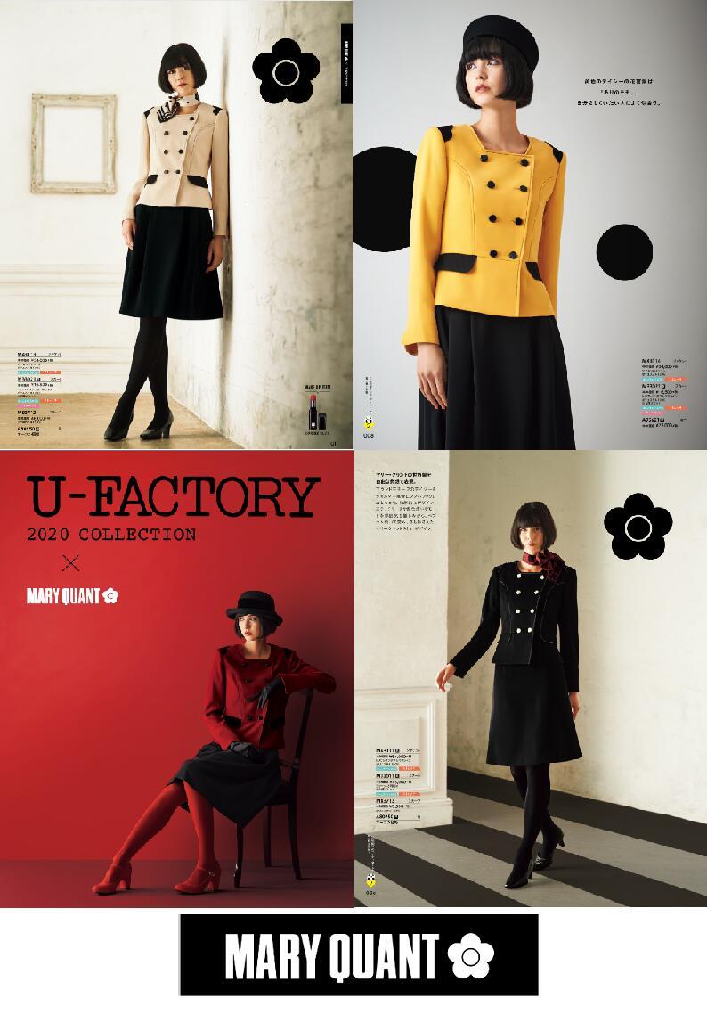 MARY QUANT × U-FACTORY コラボ商品 2020 NEW ジャケット 4collar×スカートのセット マリークヮント ユーファクトリー M43112 M43111 M43114 M43113