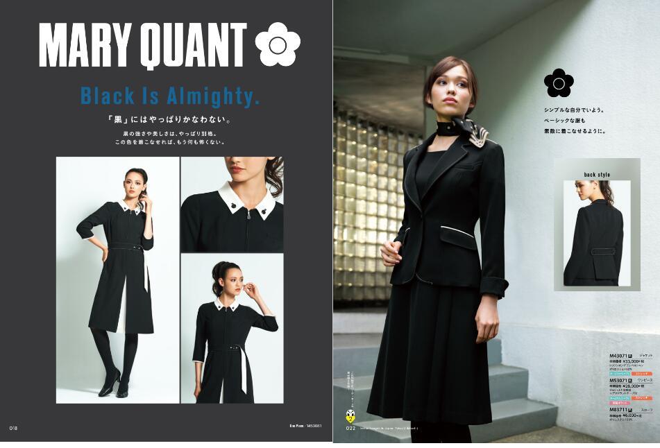 MARY QUANT × U-FACTORY コラボ商品 2020 NEW 大人の黒 ジャケット×スカートのセット マリークヮント ユーファクトリー M43071