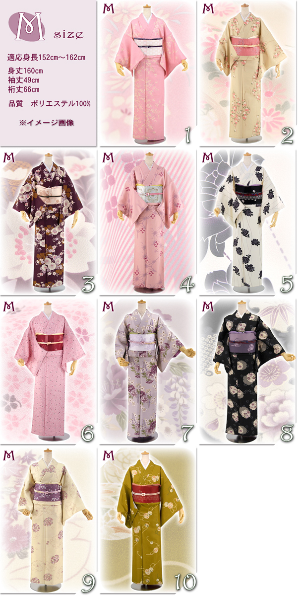 With dressing DVD ◆ kimono washable clothes can choose selected 40 stylish coordinating casual kimono Komon lined 6-piece set