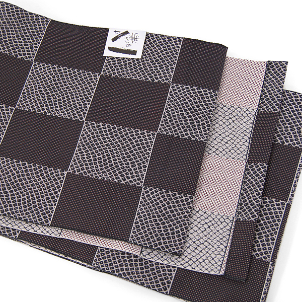 "Zone 8 size and tailoring up washable Nagoya Obi ""Checkerboard"" MOSS grey"