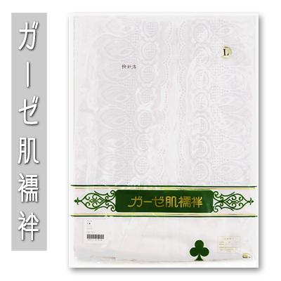 Made in Japan / cotton レースガーゼ underwear