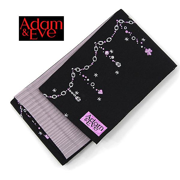 亚当前夕浴衣集合可逆欧比亚当 & 夏娃的浴衣的腰带黑色