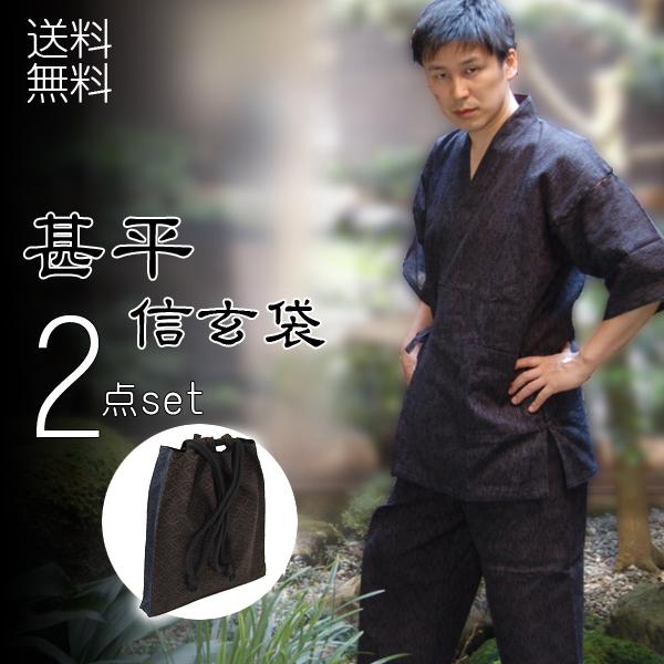 Shiji from woven cotton linen fabric Jinbei