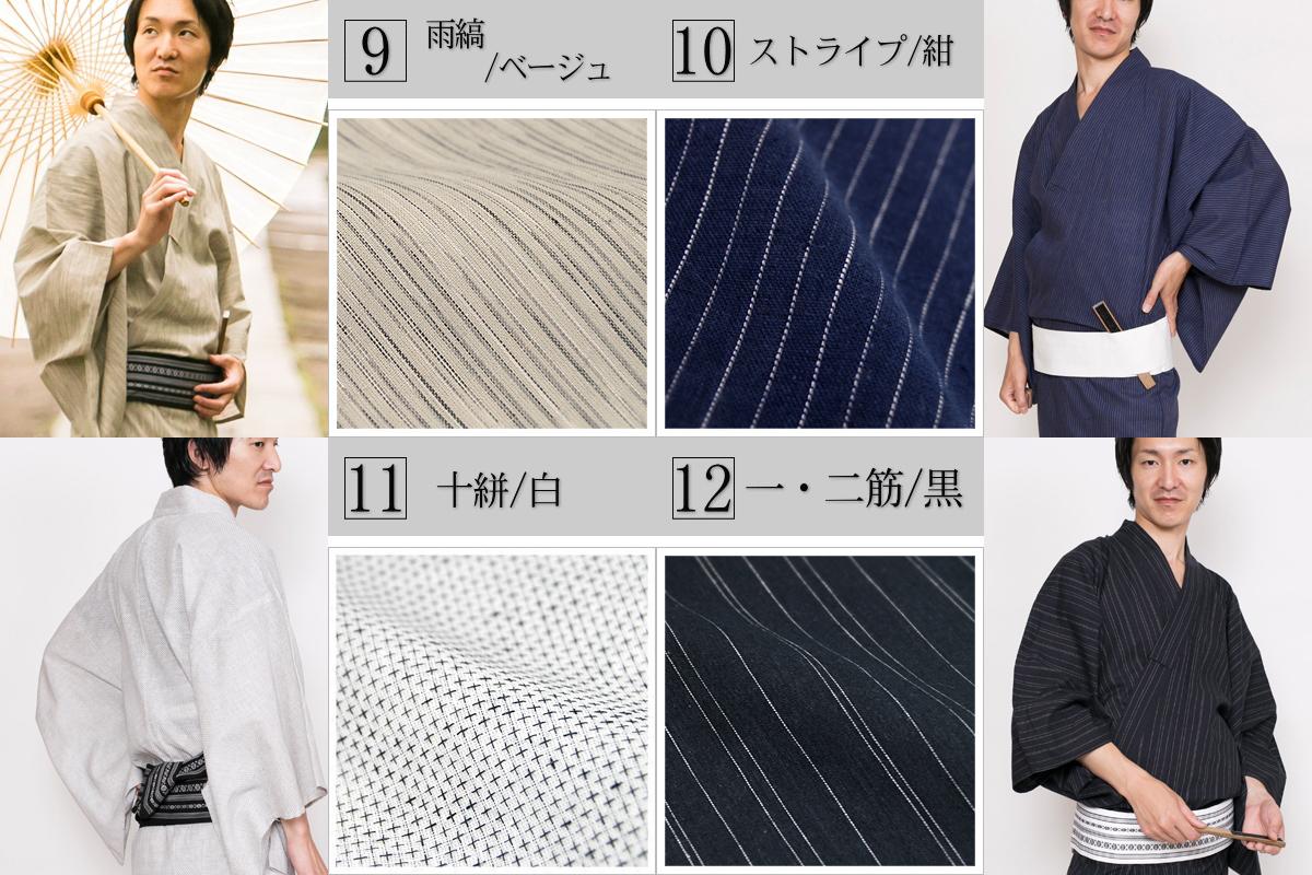 Worn cotton-linen man yukata senior he set men's yukata 5-piece set