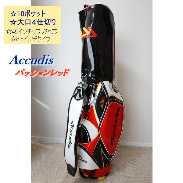 アキュディス メンズ キャディバッグ ブラックレッド Accudis GS10 CB パッションレッド