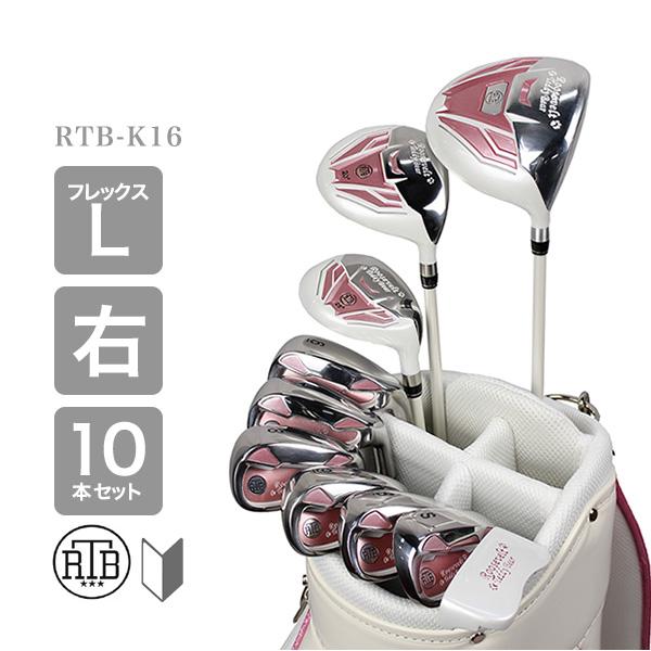 レディースゴルフクラブセット フル10本+キャディバッグ+ヘッドカバー 右利き用 RTB-K16 ホワイト ルーズベルトテディベア