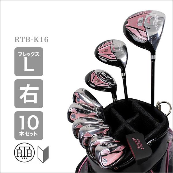 【残り1set】レディースゴルフクラブセット フル10本+キャディバッグ+ヘッドカバー 右利き用 RTB-K16 ブラック ルーズベルトテディベア