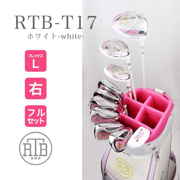 ルーズベルトテディベア レディースゴルフクラブセット フル10本+CB ホワイト RTB-T17 WT ゴルフクラブセット レディース ゴルフクラブ セット ゴルフ セット クラブ セット レディ 初心者 向け 女性 ドライバー パター キャディバッグ おしゃれ かわいい 可愛い