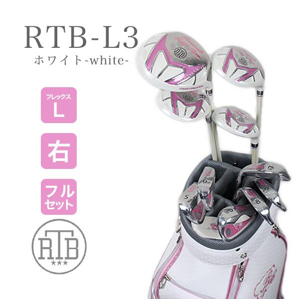 ルーズベルトテディベア レディースゴルフクラブセット フル11本+CB ホワイト RTB-L3 WT ゴルフクラブセット レディース ゴルフクラブ セット ゴルフ セット クラブ セット レディ 初心者 向け 女性 ドライバー パター キャディバッグ おしゃれ かわいい 可愛い