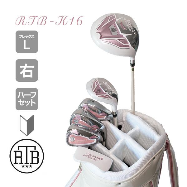 レディースゴルフクラブセット ハーフ6本+キャディバッグ +ヘッドカバー +ヘッドカバー RTB-K16 RTB-K16 LIGHT, 古典:2b246484 --- streamlineconsultinggroup.com