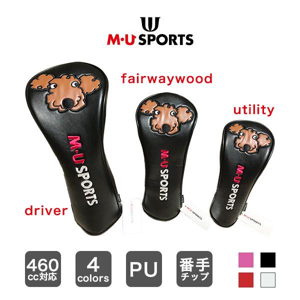 M・U SPORTS メンズ レディース ヘッドカバーセット レザー調素材 ロゴ刺繍 シュシュデザイン