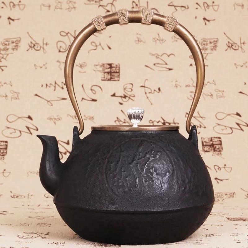 鉄瓶 鉄壺 茶用壺 1.3L 18cmx23cmサイズ 底直径10cm 中国製