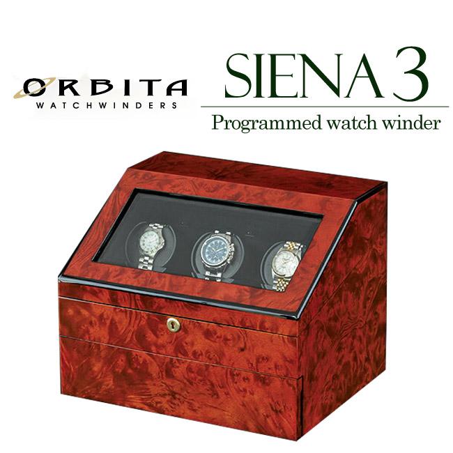 高級ウォッチワインディングマシーン オービタ ORBITA シエナ3 エグゼクティブ プログラム式ワインダー
