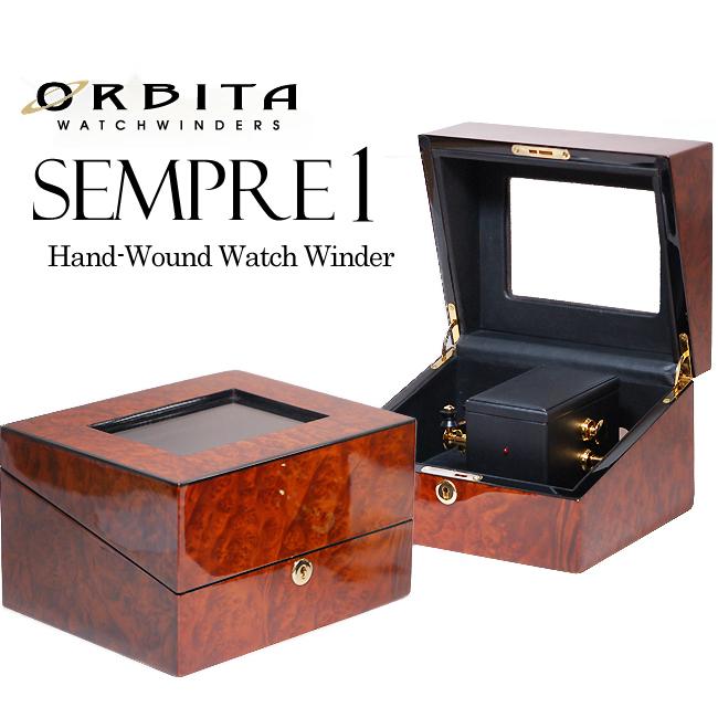 ウォッチワインディングマシーン オービタ ORBITA センプレ1 バール チーク