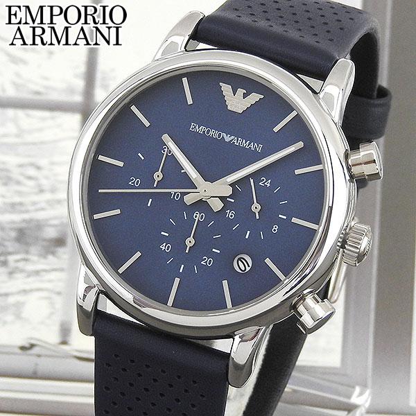 【送料無料】 EMPORIO ARMANI エンポリオアルマーニ AR1736 海外モデル メンズ 腕時計 ウォッチ 革ベルト レザー クロノグラフ クオーツ アナログ ネイビー 銀 シルバー 還暦
