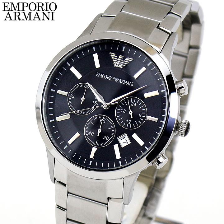 【クーポンで2000円OFF!12/11 1:59まで】【送料無料】EMPORIO ARMANI エンポリオアルマーニ AR2434 メンズ 腕時計 時計 海外モデル 誕生日プレゼント 男性 ギフト 還暦