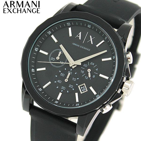 【送料無料】 ARMANI EXCHANGE ax armani exchange アルマーニ エクスチェンジ 時計 メンズ 腕時計 ウォッチ 黒 ブラック おしゃれ ブランド シリコン ラバー バンド クオーツ アナログ AX1326 海外モデル 誕生日プレゼント 男性 ギフト