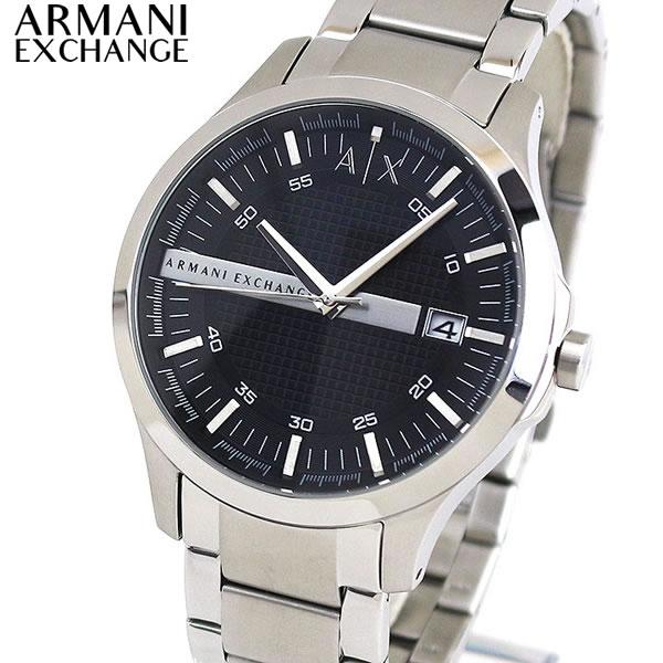 【先着!250円OFFクーポン】ARMANI EXCHANGE アルマーニ エクスチェンジ AX2103 メンズ 腕時計 メタル ステンレス アナログ 黒 ブラック 銀 シルバー 海外モデル ギフト ブランド