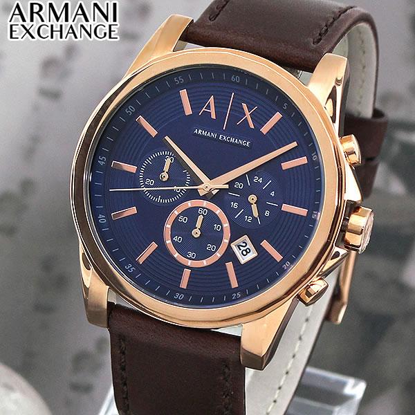 半額 スーパーセール 【送料無料】 ARMANI EXCHANGE アルマーニ エクスチェンジ AX2508 メンズ 腕時計 革ベルト レザー クオーツ 青 ブルー ピンクゴールド ローズゴールド 海外モデル