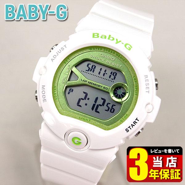 CASIO カシオ Baby-G ベビーG BG-6903-7 海外モデル 20気圧防水 レディース 腕時計 新品 時計 白 ホワイト 誕生日プレゼント 女性 ギフト ブランド