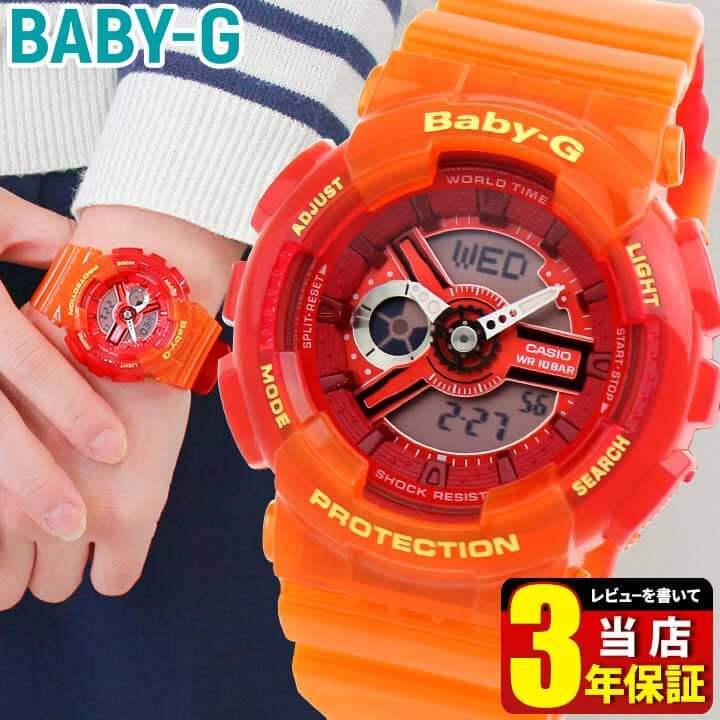 【先着!250円OFFクーポン】CASIO カシオ Baby-G ベビ-G BA-110JM-4A レディース 腕時計 アナログ デジタル 赤 レッド オレンジ スケルトン 海外モデル 商品到着後レビューを書いて3年保証 誕生日プレゼント 女性 ギフト ブランド