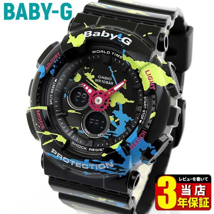 CASIO カシオ Baby-G ベビ-G Splatter Pattern Series スプラッター・パターン・シリーズ BA-120SPL-1A レディース 腕時計 ウレタン 多機能 クオーツ アナログ デジタル 黒 ブラック 黄色 イエロー 青 ブルー ピンク 海外モデル