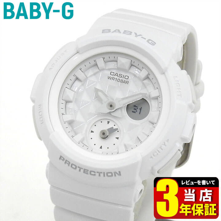 CASIO カシオ Baby-G ベビーG BGA-195-7A 海外モデル レディース 腕時計 ウォッチ ウレタン バンド クオーツ アナログ アナデジ 白 ホワイト 商品到着後レビューを書いて3年保証 誕生日プレゼント 女性 ギフト