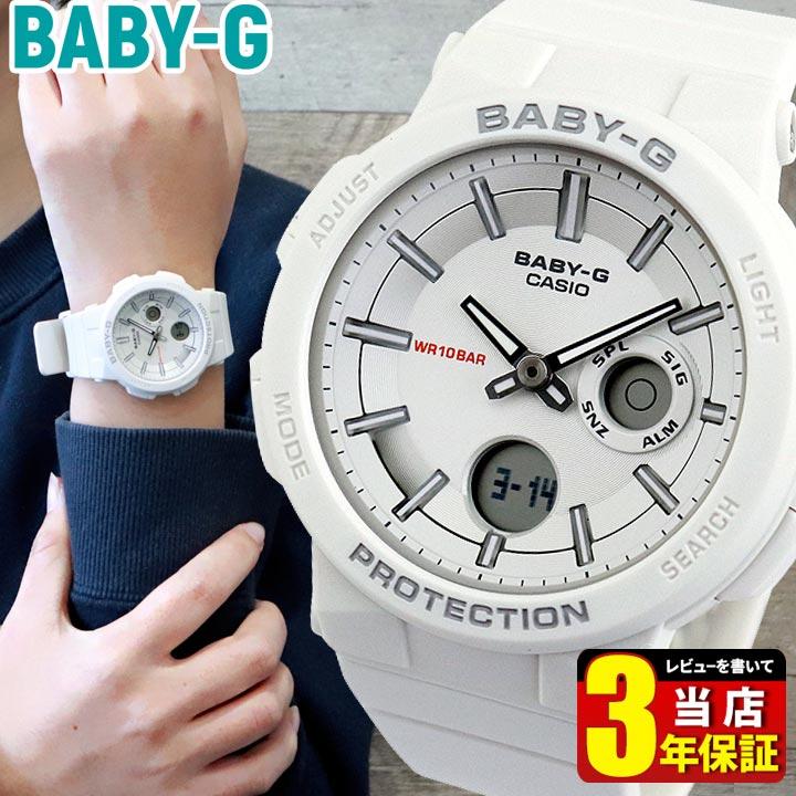 CASIO カシオ Baby-G ベビ−G WANDERER SERIES BGA-255-7A レディース 腕時計 ウレタン 多機能 クオーツ アナログ デジタル 白 ホワイト グレー 海外モデル 卒業祝い 入学祝い