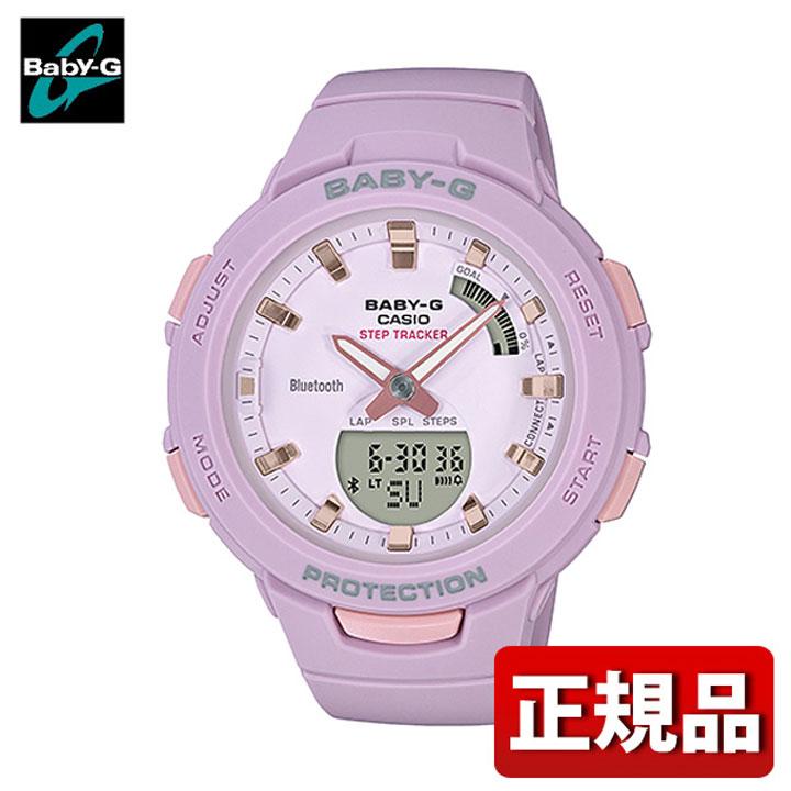 CASIO カシオ Baby-G ベビ-G G-SQUAD BSA-B100-4A2JF レディース 腕時計 ウレタン 多機能 クオーツ アナログ デジタル ピンク 国内正規品