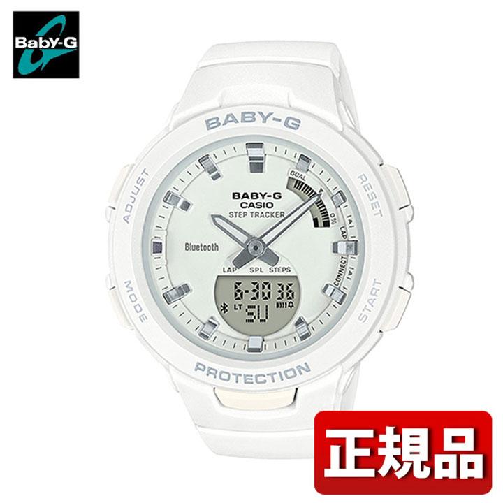 CASIO カシオ Baby-G ベビ-G G-SQUAD BSA-B100-7AJF レディース 腕時計 ウレタン 多機能 クオーツ アナログ デジタル 白 ホワイト 国内正規品