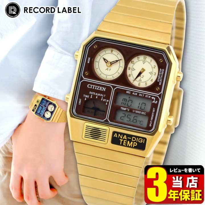 【送料無料】シチズン アナデジテンプ 限定モデル 腕時計 メンズ メタル CITIZEN ANA-DIGI TEMP JG2103-72X 国内正規品【あす楽対応】商品到着後レビューを書いて3年保証