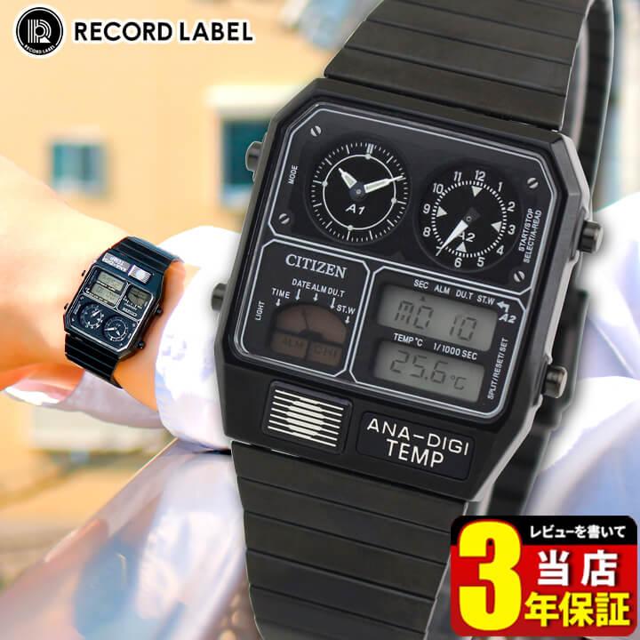 【先着!250円OFFクーポン】シチズン アナデジテンプ 限定モデル 腕時計 メンズ メタル CITIZEN ANA-DIGI TEMP JG2105-93E 国内正規品 商品到着後レビューを書いて3年保証 誕生日プレゼント 男性 ギフト ブランド