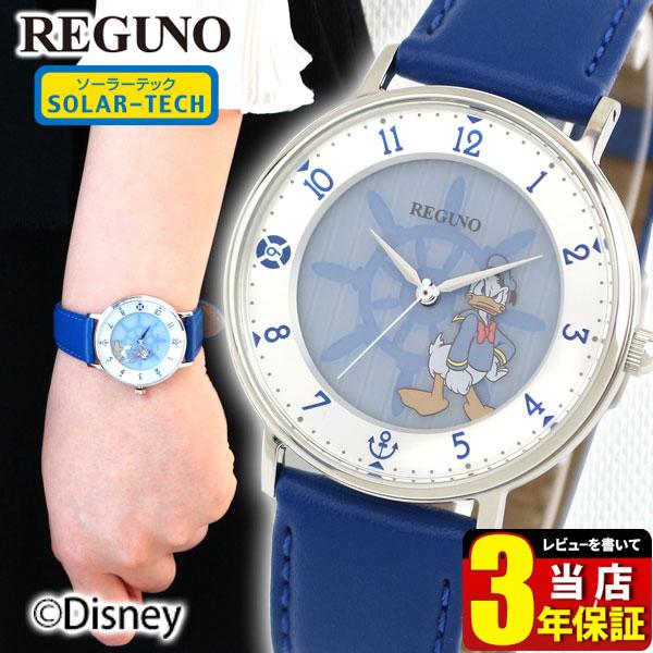 【送料無料】シチズン レグノ Disneyコレクション ドナルドダック 限定モデル 腕時計 レディース メンズ ユニセックス ソーラー時計 レザー 革ベルト CITIZEN REGUNO KP3-112-10 国内正規品【あす楽対応】