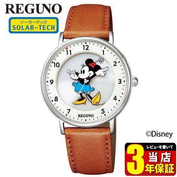 【送料無料】シチズン レグノ Disneyコレクション ミニーマウス 腕時計 レディース メンズ ユニセックス ソーラー時計 レザー 革ベルト CITIZEN REGUNO KP3-112-12 国内正規品【あす楽対応】商品到着後レビューを書いて3年保証