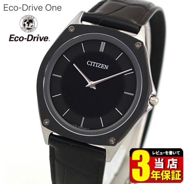 シチズン エコドライブワン メンズ 腕時計 AR5044-03E レザー CITIZEN 国内正規品 誕生日プレゼント 男性 ギフト
