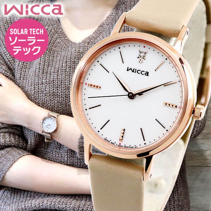 シチズン ウィッカ ソーラーテック 腕時計 レディース 革ベルト レザー CITIZEN wicca KP5-166-10 国内正規品 商品到着後レビューを書いて7年保証 誕生日 女性 ギフト プレゼント