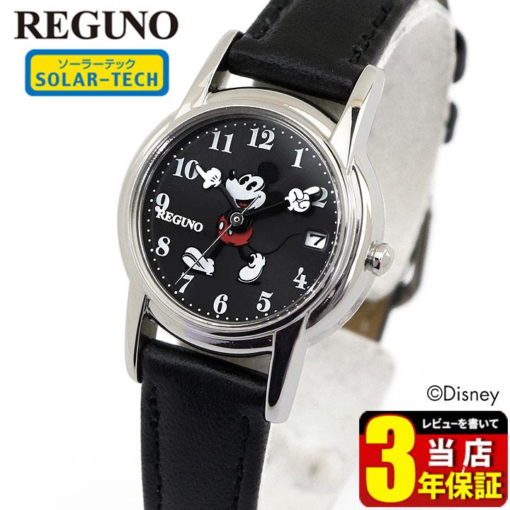 【先着!250円OFFクーポン】シチズン レグノ Disneyコレクション 「ミッキーマウス」 腕時計 レディース ソーラー レザー 革ベルト CITIZEN REGUNO KP7-118-50 国内正規品 商品到着後レビューを書いて3年保証